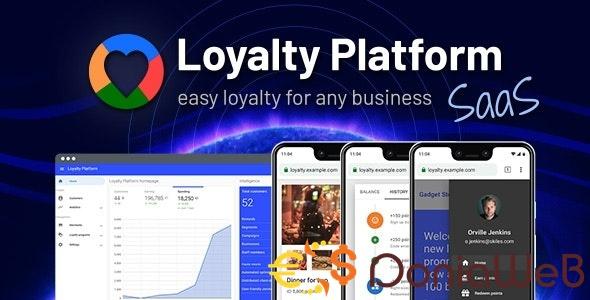 Loyalty Platform v1.9.0 - SaaS
