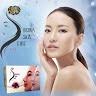 Derma Skin Care